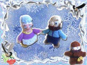 Пальчиковые игрушки дед и баба