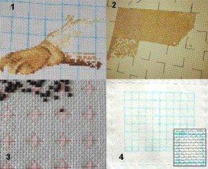 Подготовленная ткань для вышивки крестом