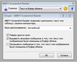 Как распознать текст на английском языке с помощью программы