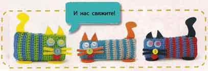 вязаные крючком коты