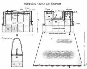 Схема комплекта для вязания