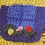 Окно с подставкой для вазона с цветами