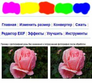 Программа с разными инструментами для обработки изображений