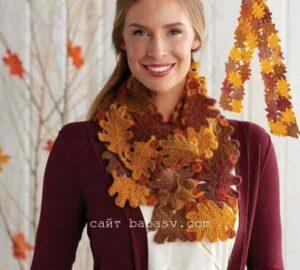 Замечательный шарф с осенними листьями связан крючком
