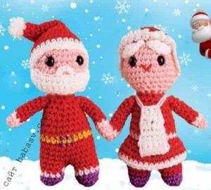Дед Мороз готовится с женой, тоже связанной крючком, к празднику