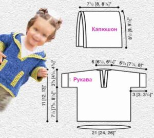 Схема вязания удобной кофточки крючком